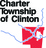 Clinton Township Public Safety